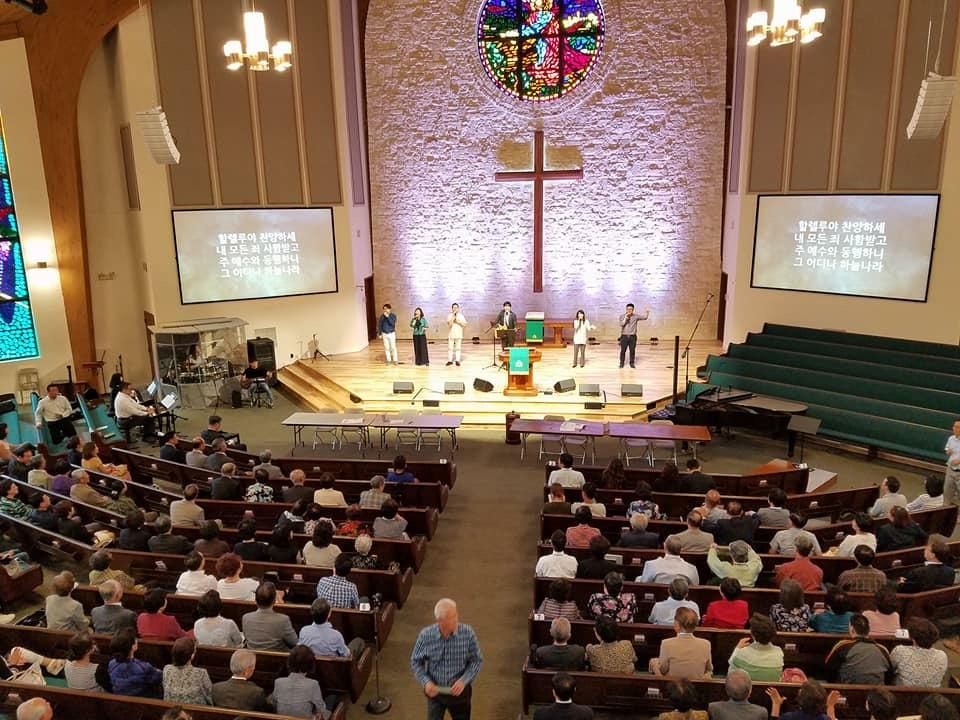 Binnerri Presbyterian Church