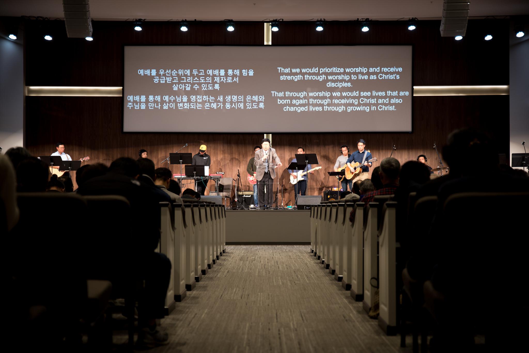 Bethel Promise Center