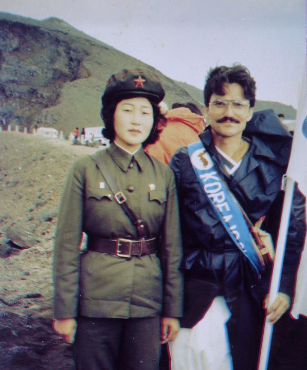Mr. Yoon at the First International Peace March, Baektu-san Mountain, North Korea.