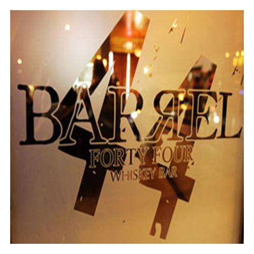 barrel 44 framed.jpg