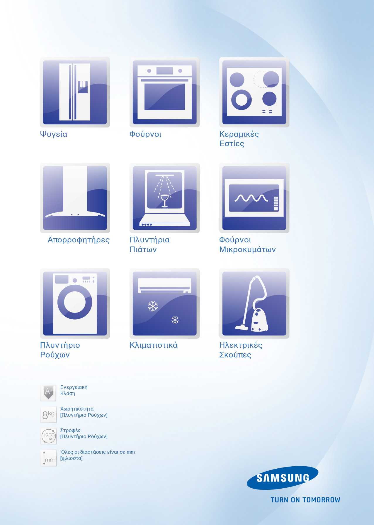 Main-Catalogue-Print_vs5D-2.jpg
