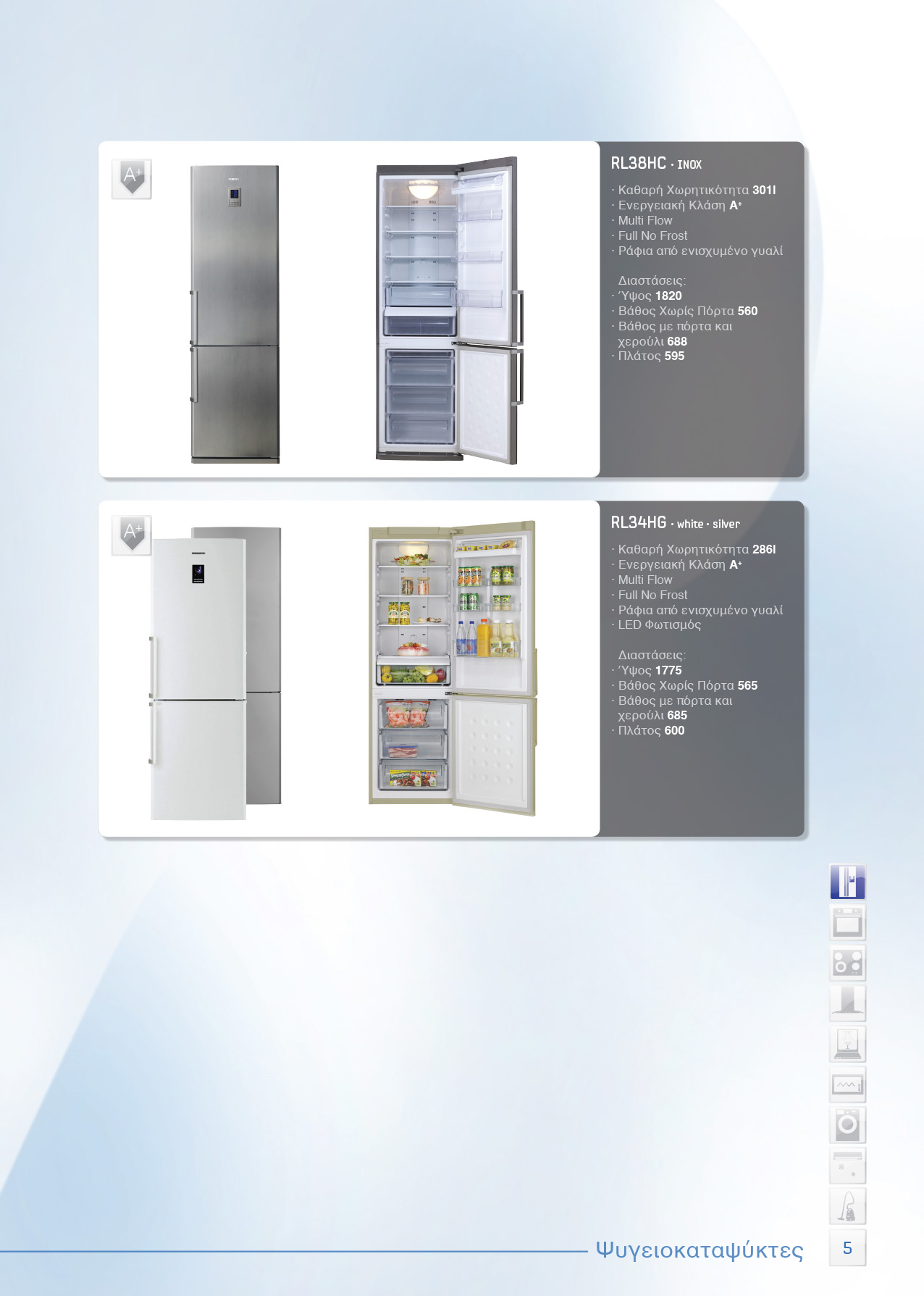 Main-Catalogue-Print_vs5D-5.jpg