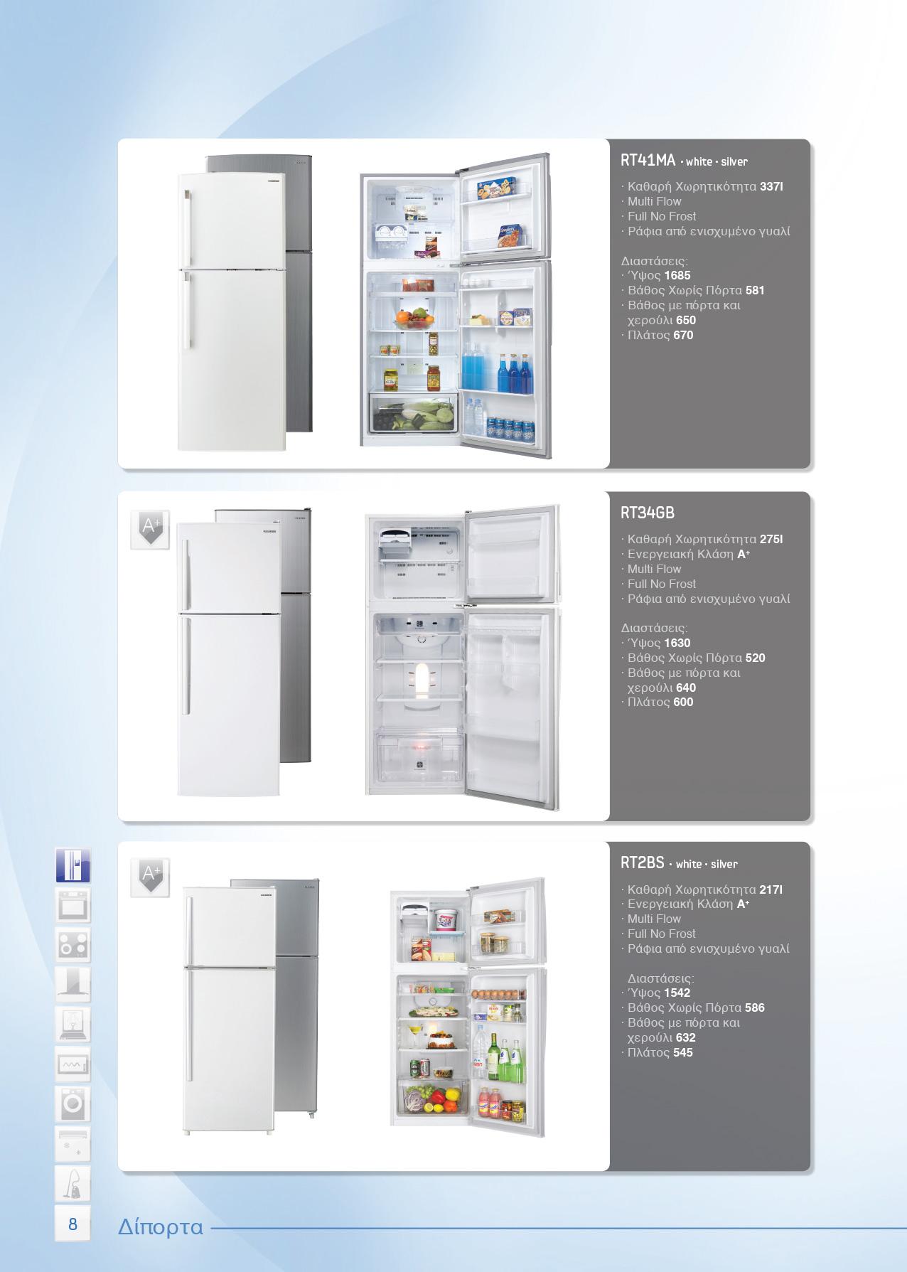 Main-Catalogue-Print_vs5D-8.jpg