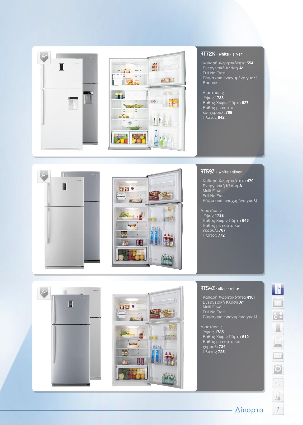 Main-Catalogue-Print_vs5D-7.jpg