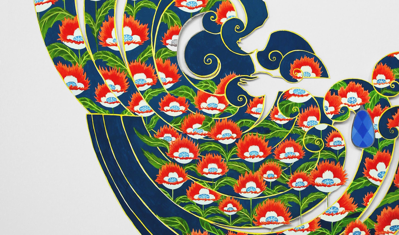 Pattern I (detail)