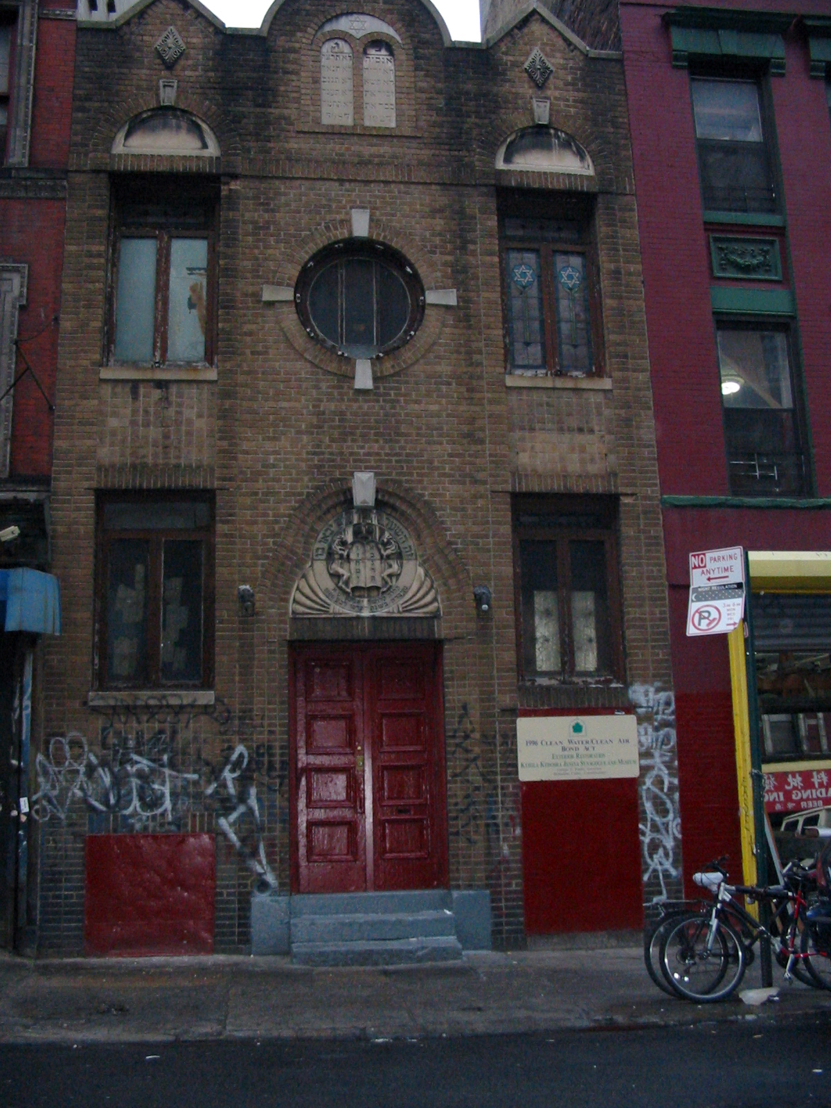 280 Broome Street New York City