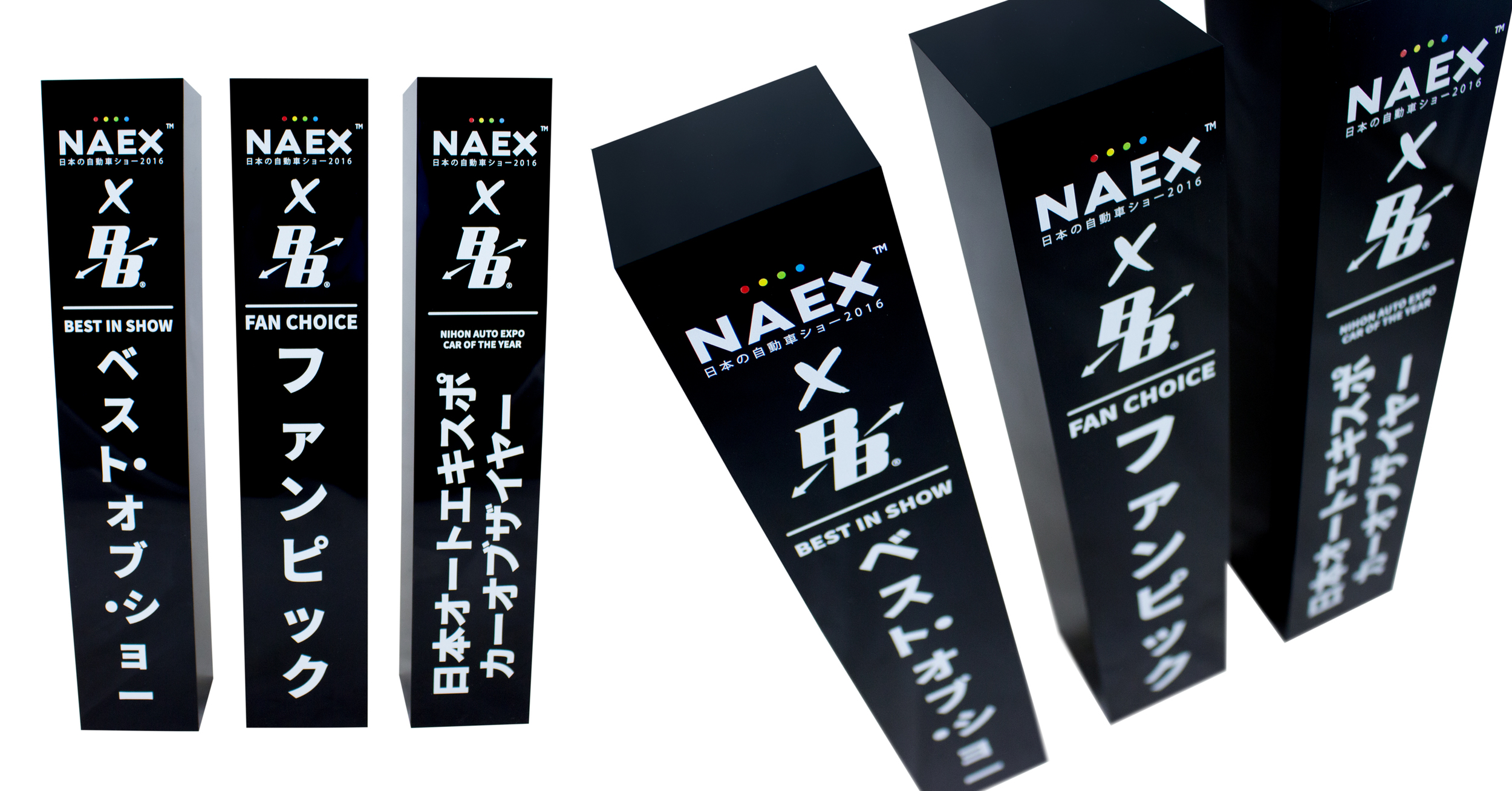 naex car show trophies awards canada