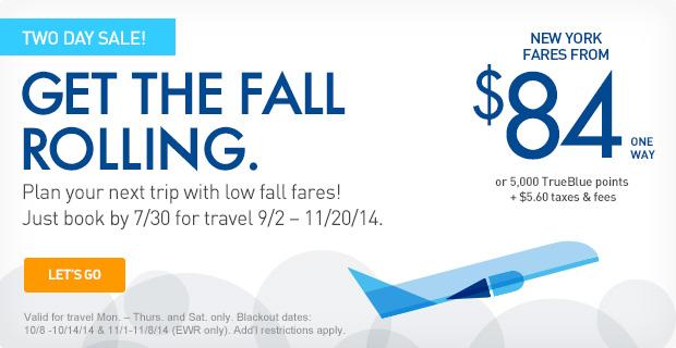 Email_Airways_ny.jpg