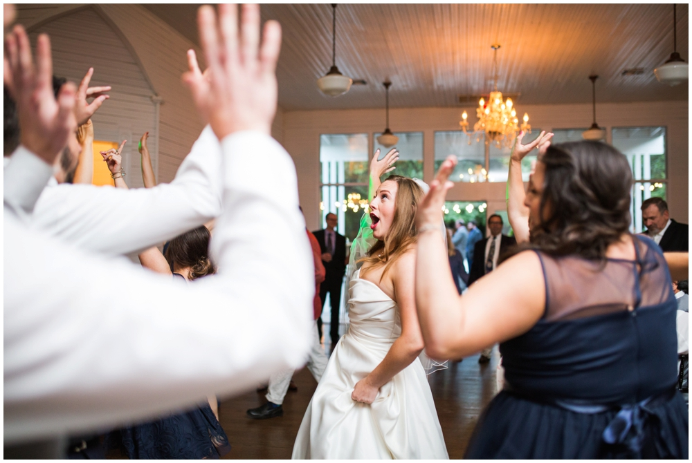 Austin Mercury Hall Wedding_0032.jpg