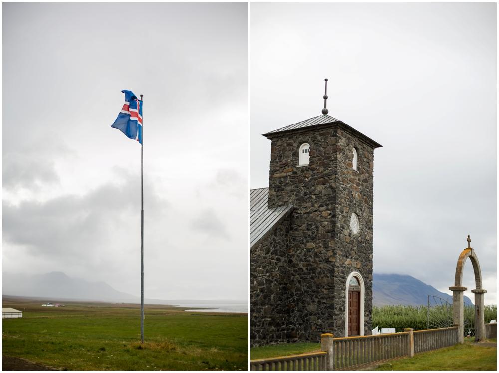 August Iceland Ring Road Trip_0007.jpg