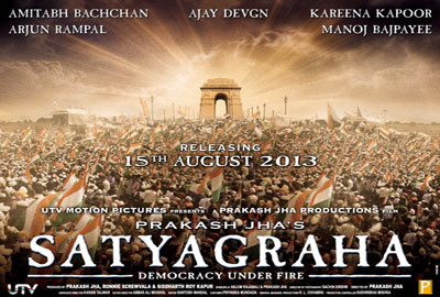 Prakash Jha's  Satyagraha  will now release on 23 August.