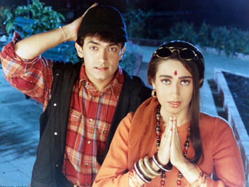 <i>Raja Hindustani</i> (1996)