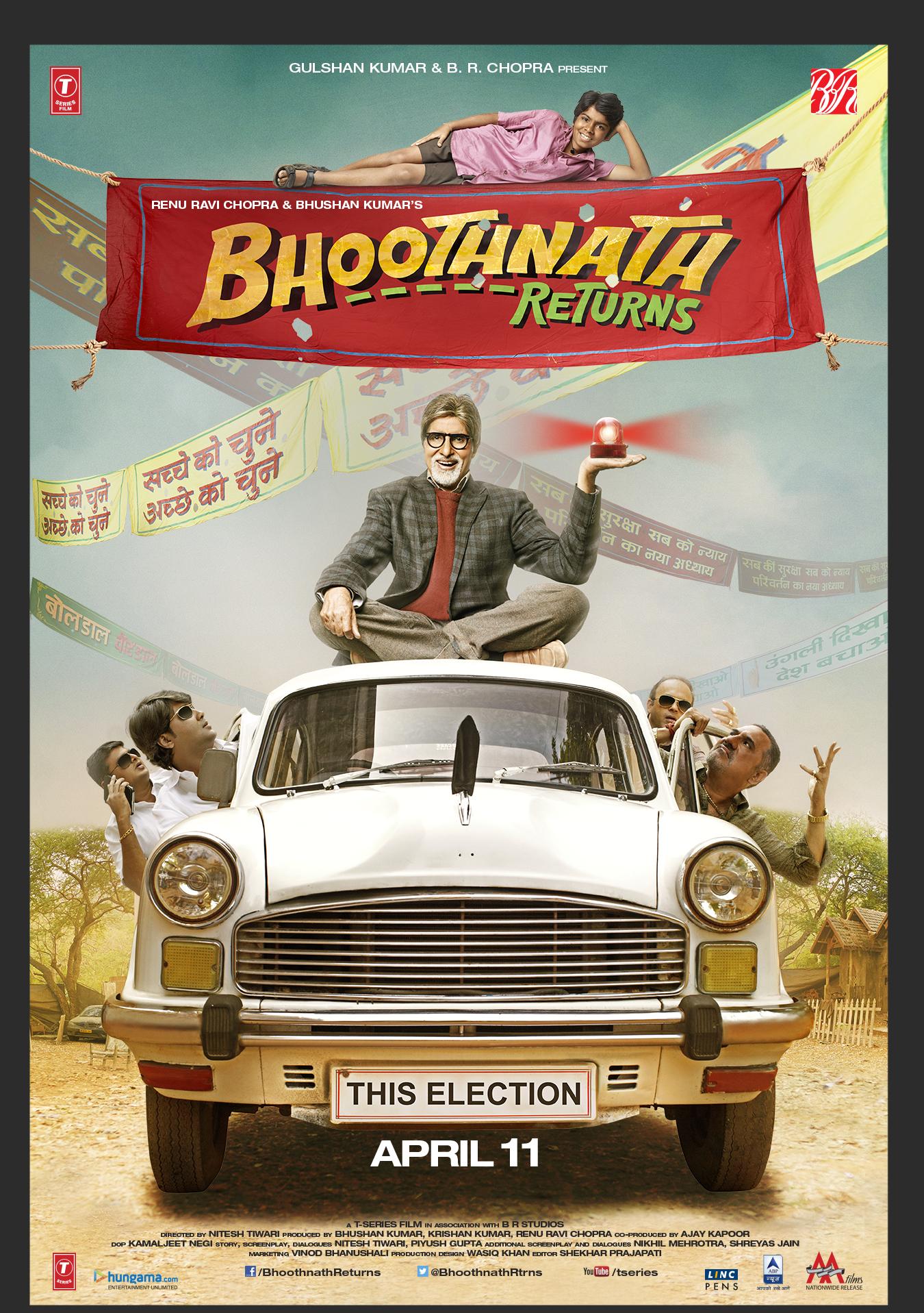 Bhoothnath V 3a.jpg