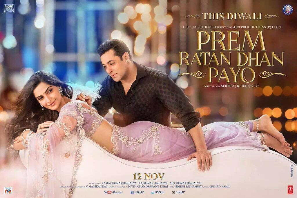 I got your back... Salman-Sonam in  Prem Ratan Dhan Payo