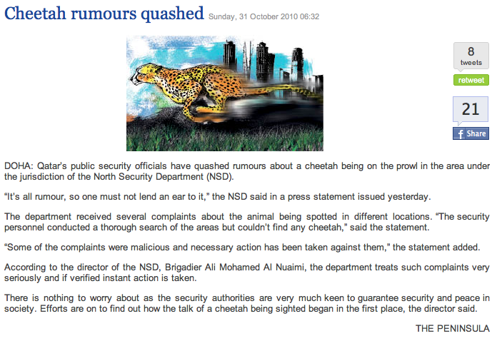 Qatar's leading dailies are confused! Panther? Cheetah? No dude, it was a tiger!