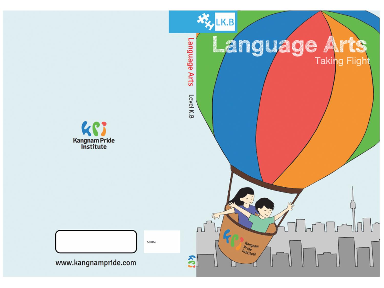 Level K.B Language Arts Cover Full.png