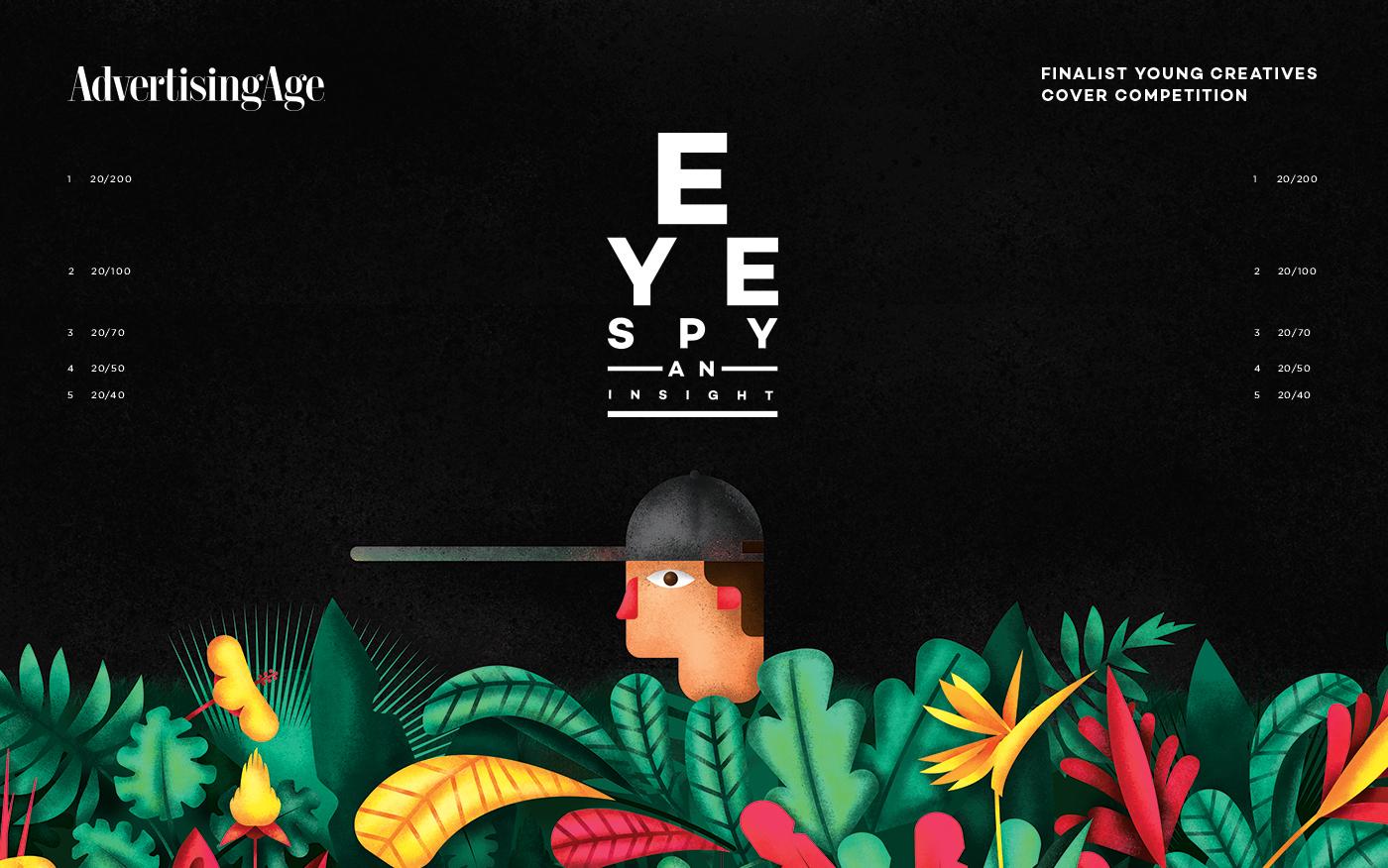 EyeSpy_Insight.jpg