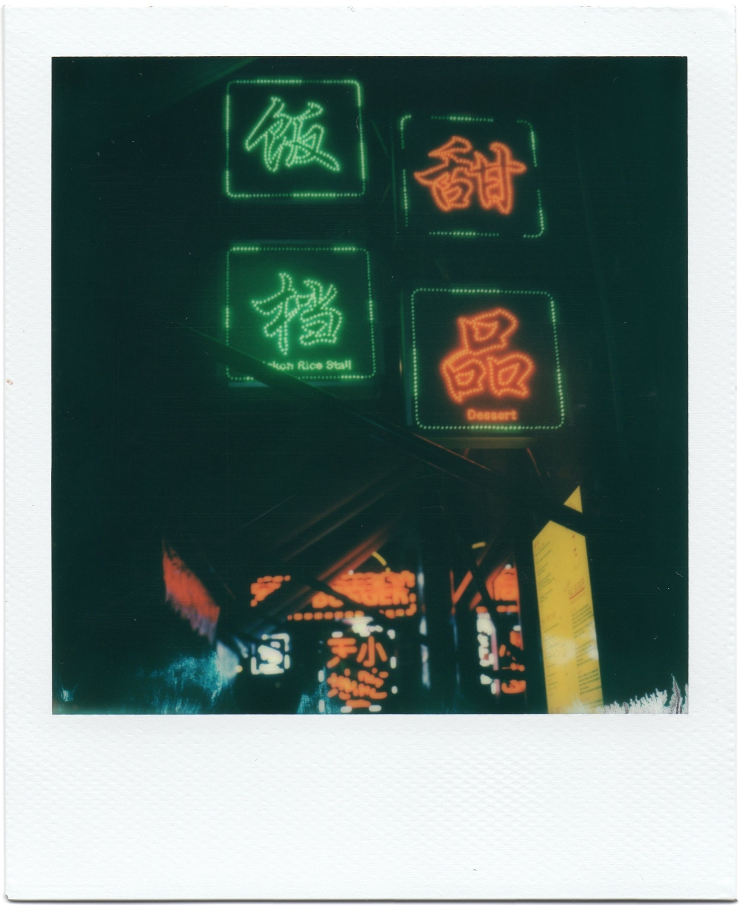 All These City Lights | Polaroid SLR680 | Impossible Project Color 600 | Julia Beyer