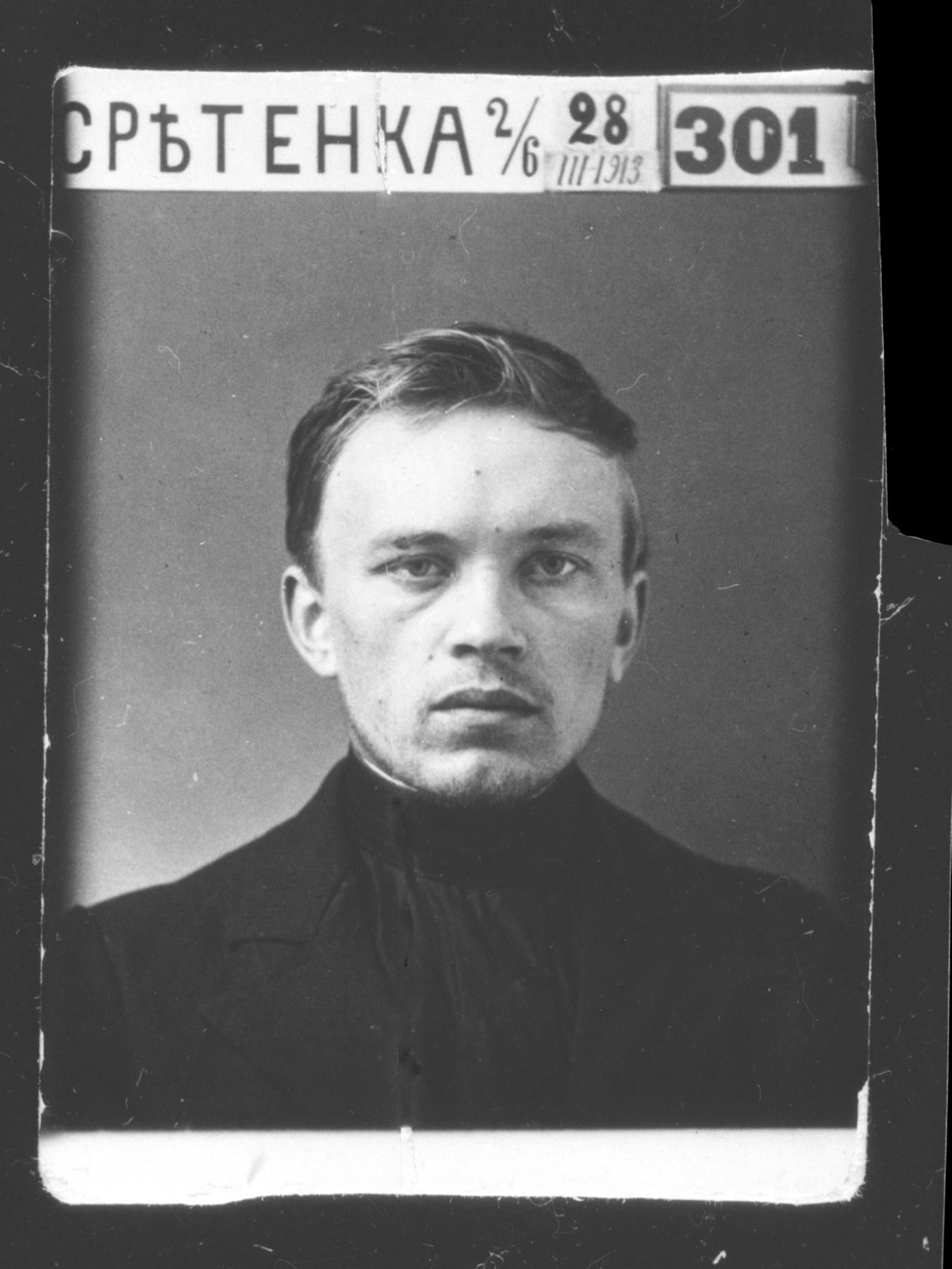 Grandpa Adolfus circa 1913