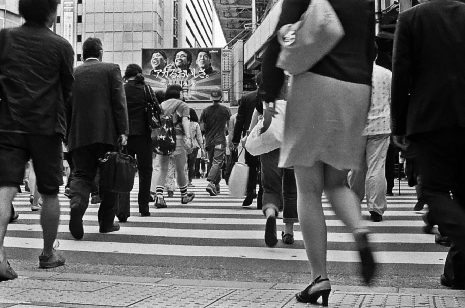Osaka Mood | Pentax MX | SMC-Tak 50mm f/1.4 | Akiti Dezem