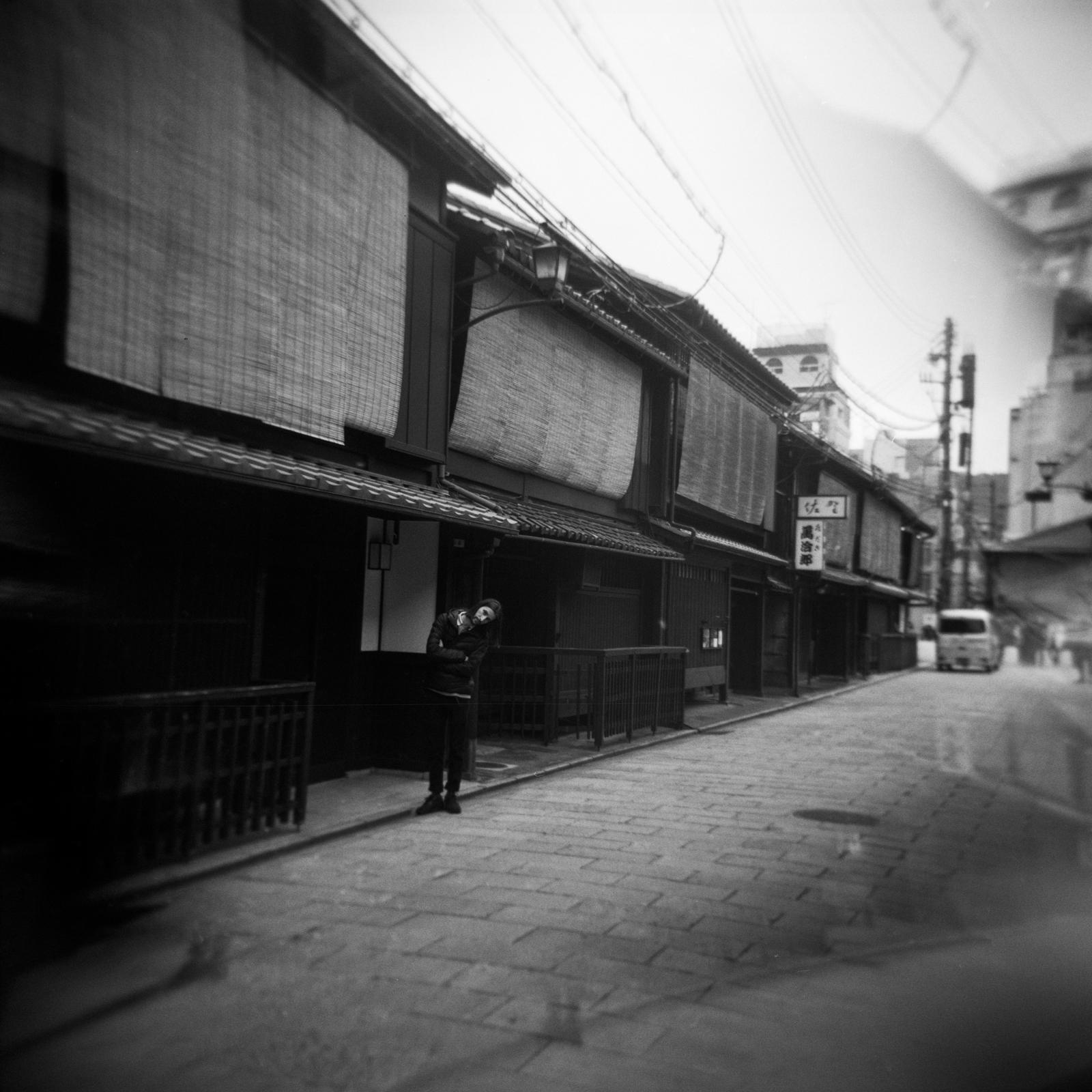 MyleskatherineJapan-3.jpg