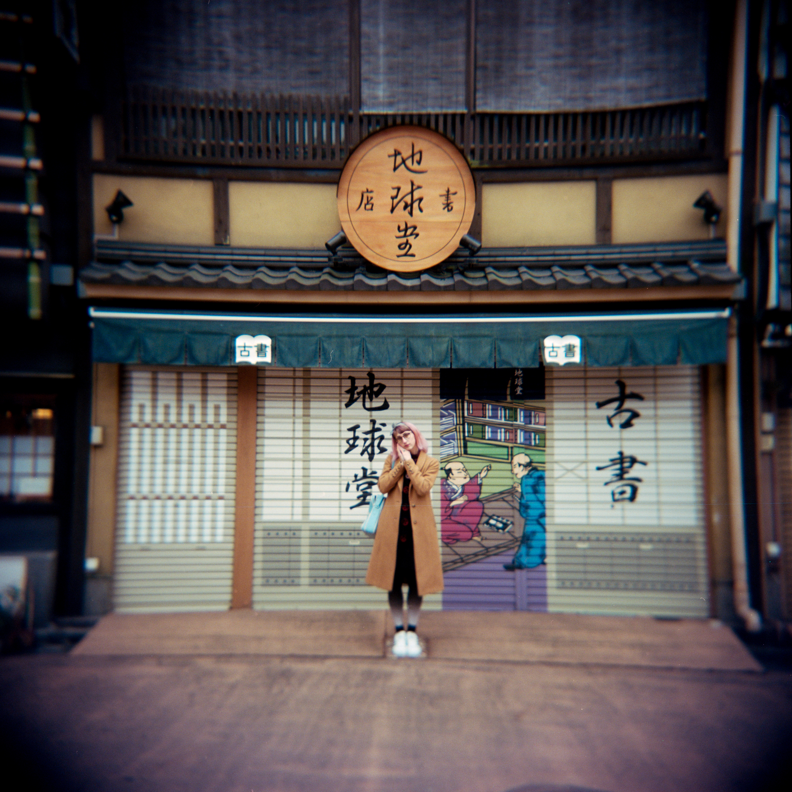MyleskatherineJapan-14.jpg