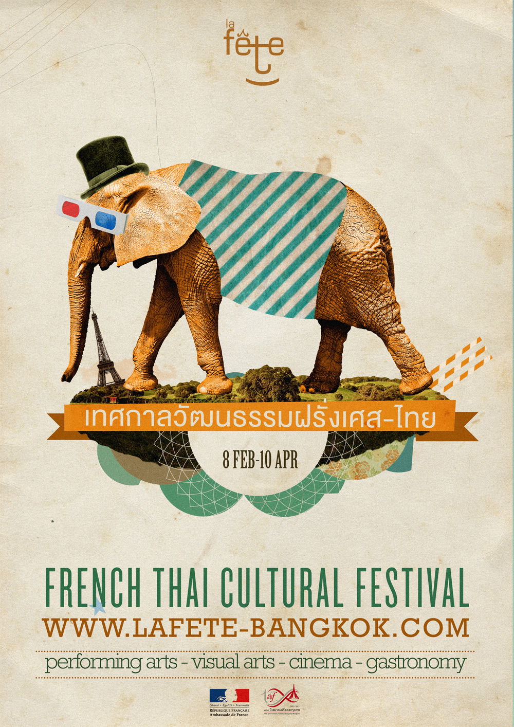 Poster - French Cultural Festival - 2013
