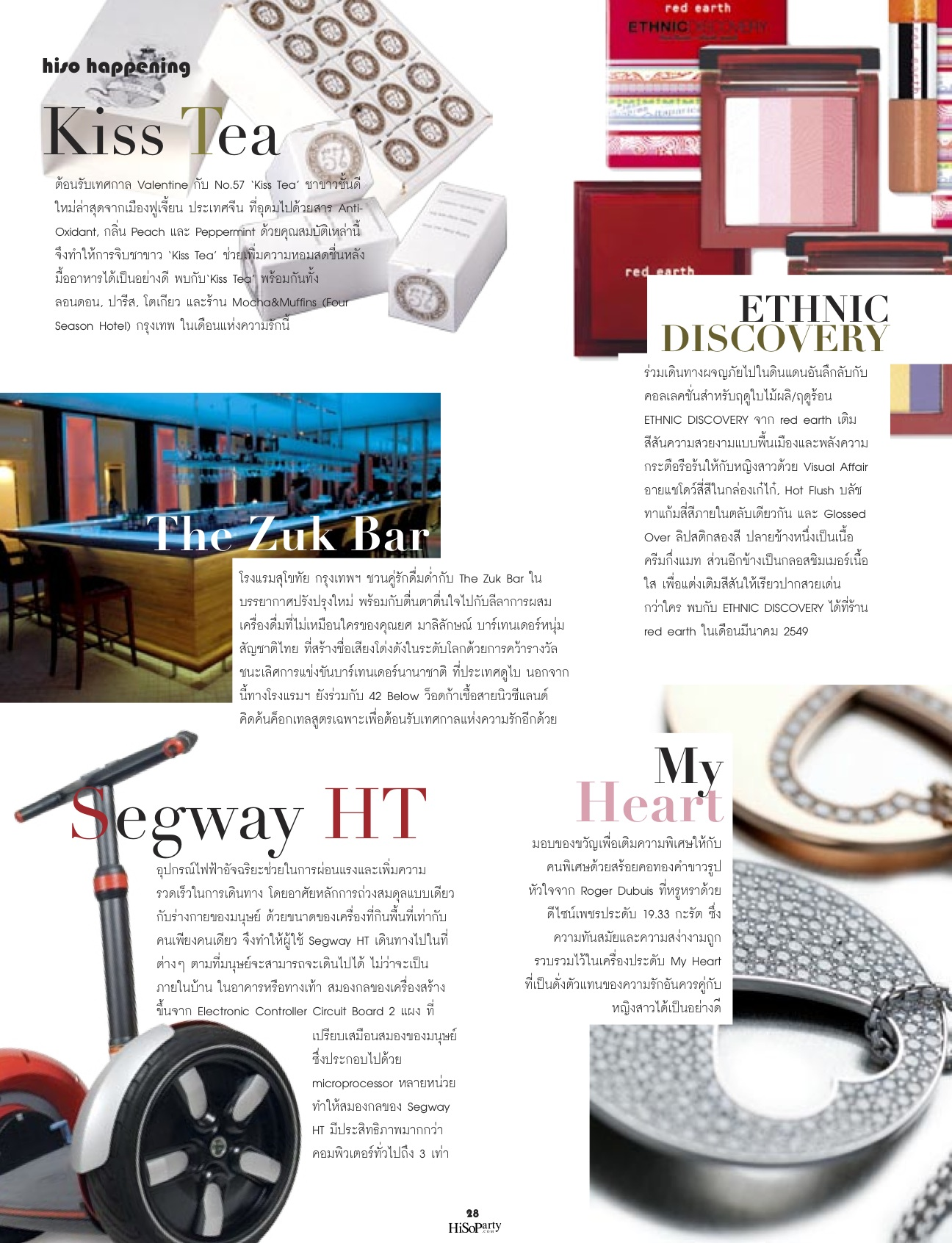 HiSo Magazine editorial -2009
