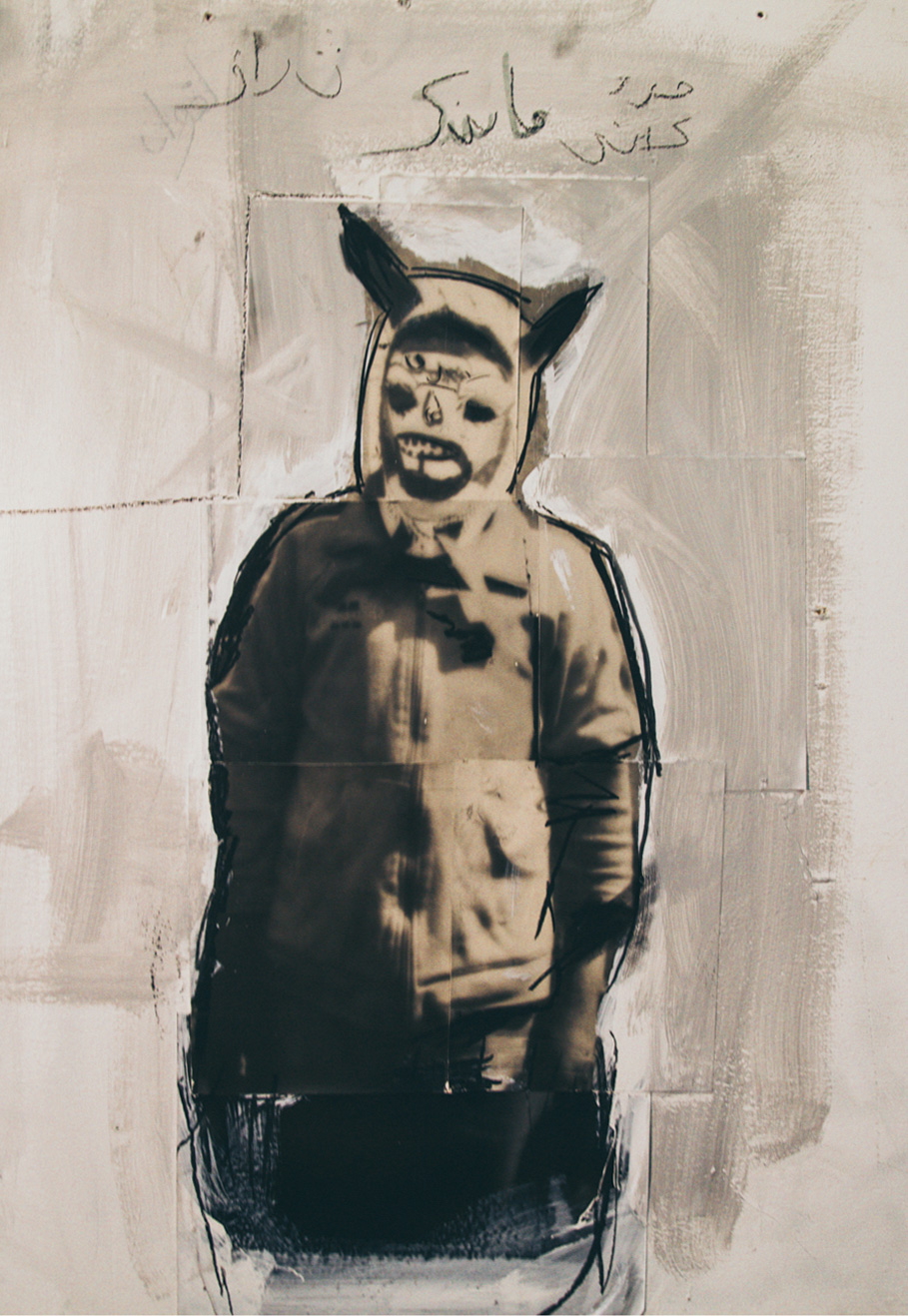 """Masked kid"" Baryta photo paper, paint charcoal, on Wood panel 100cmX60cm"