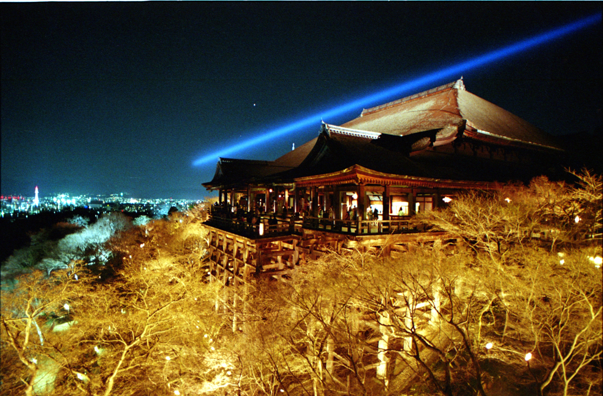 kyoto-023.jpg