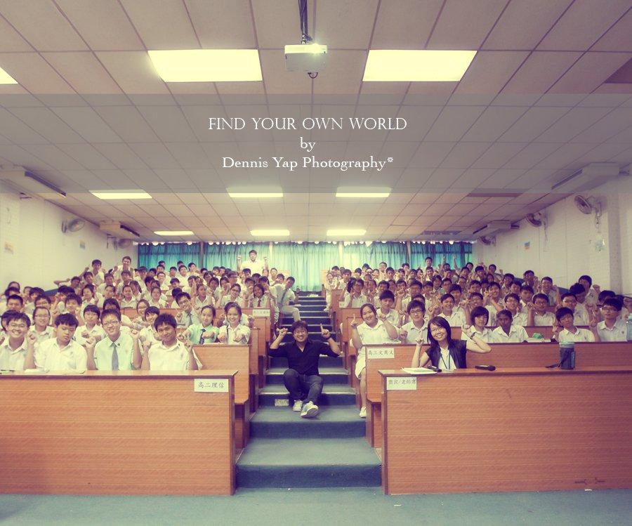 dennis yap photography speech to the schools inspiration and spirit.jpg