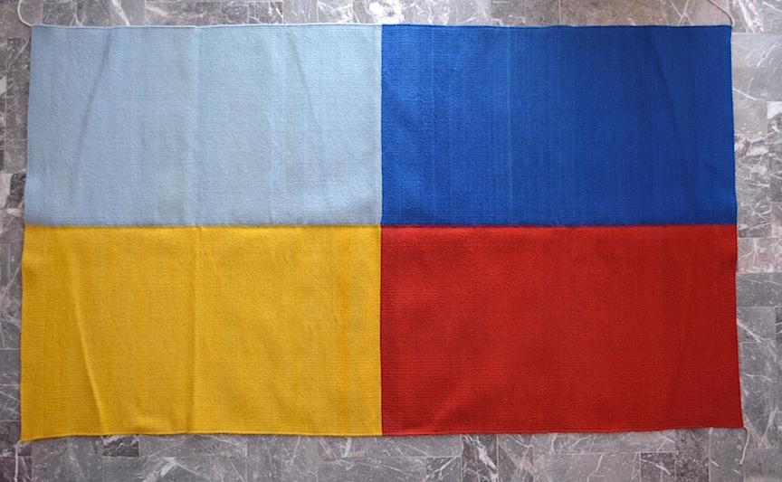 Four-color Rug (104)