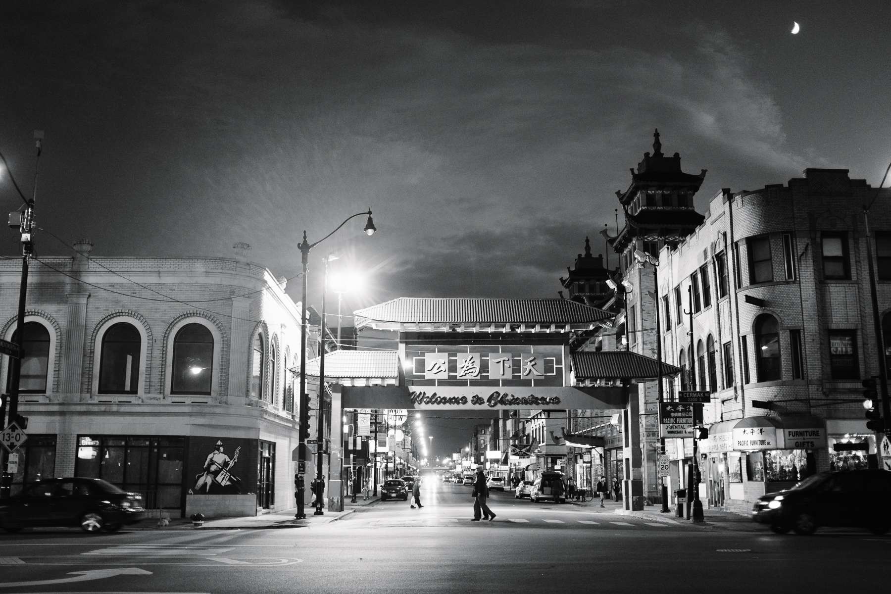 We seek out either Korea-town or Chinatown in all major US cities we travel to.