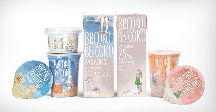 Vysoko-vysoko-milk-branding-by-Depot-WPF.jpg