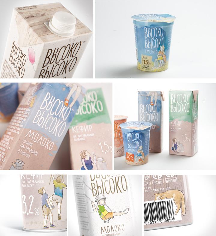 Vysoko-vysoko-milk-branding-by-Depot-WPF-02.jpg