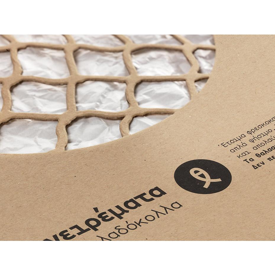 packaging-design-society-2.jpg