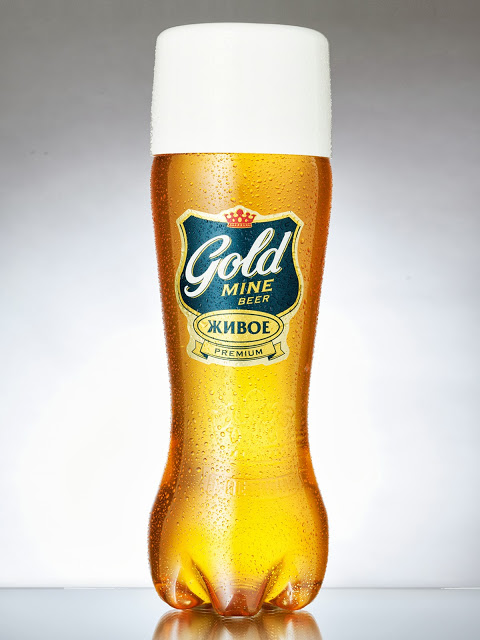 World-Packaging-Design-Society-Gold-mine-beer-2.jpg
