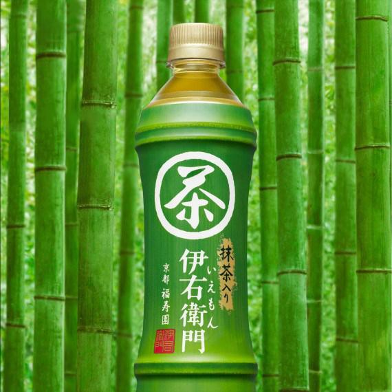 world-design-packaging-society-japan_green-tea.jpg