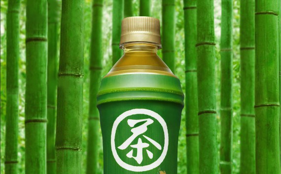 world-design-packaging-society-japan_green-tea 2.jpg
