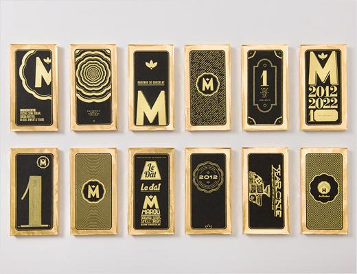 Marou-Faiseurs-de-Chocolat-logo-design-packaging-Rice-Creative-9.jpg