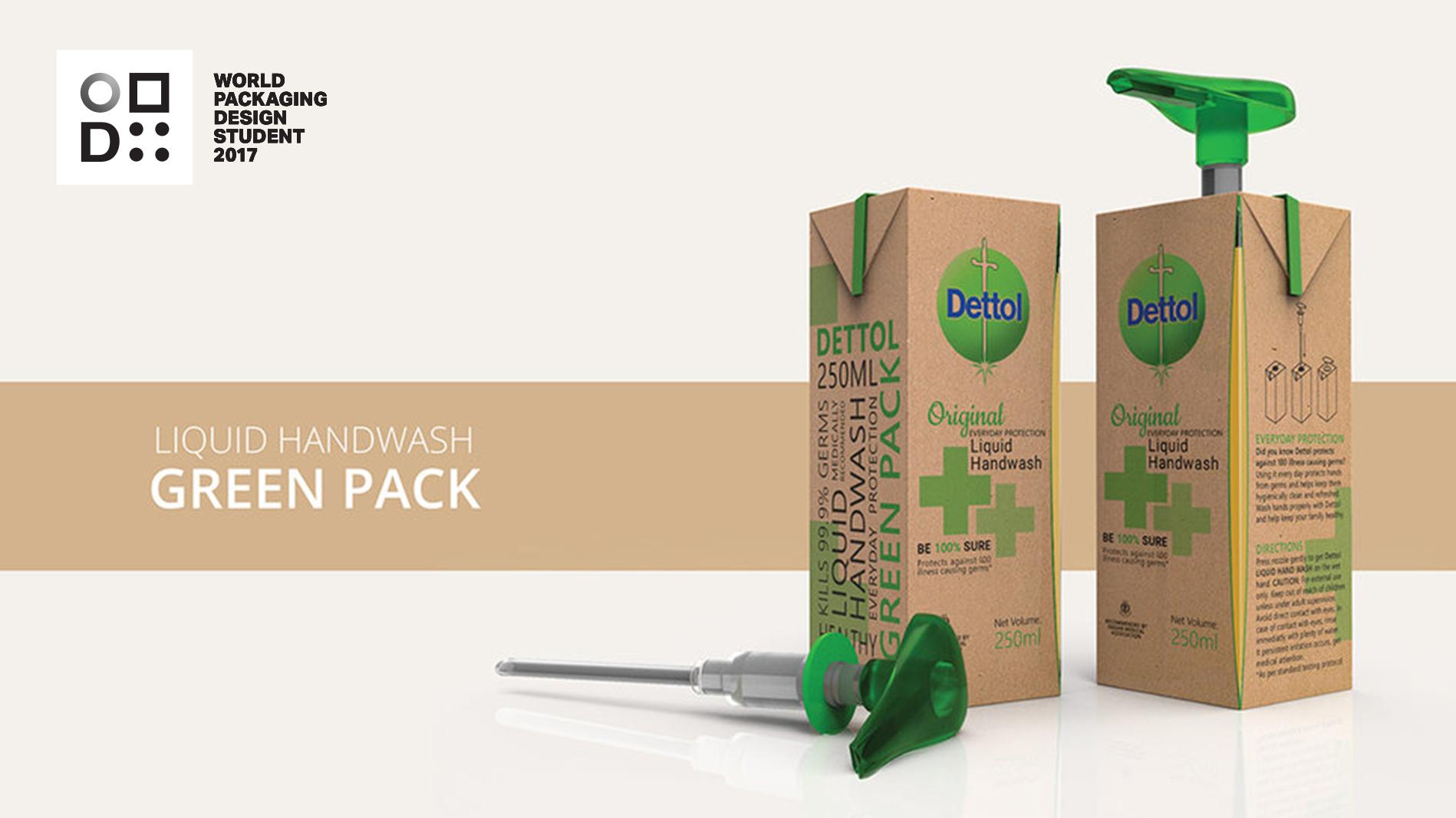 5-akkshit-khattar-world-packaging-design-student.jpg