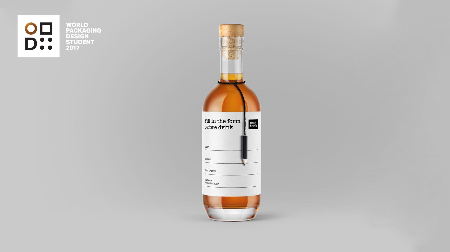 10-daria-kalenchuk-world-packaging-design-student.jpg