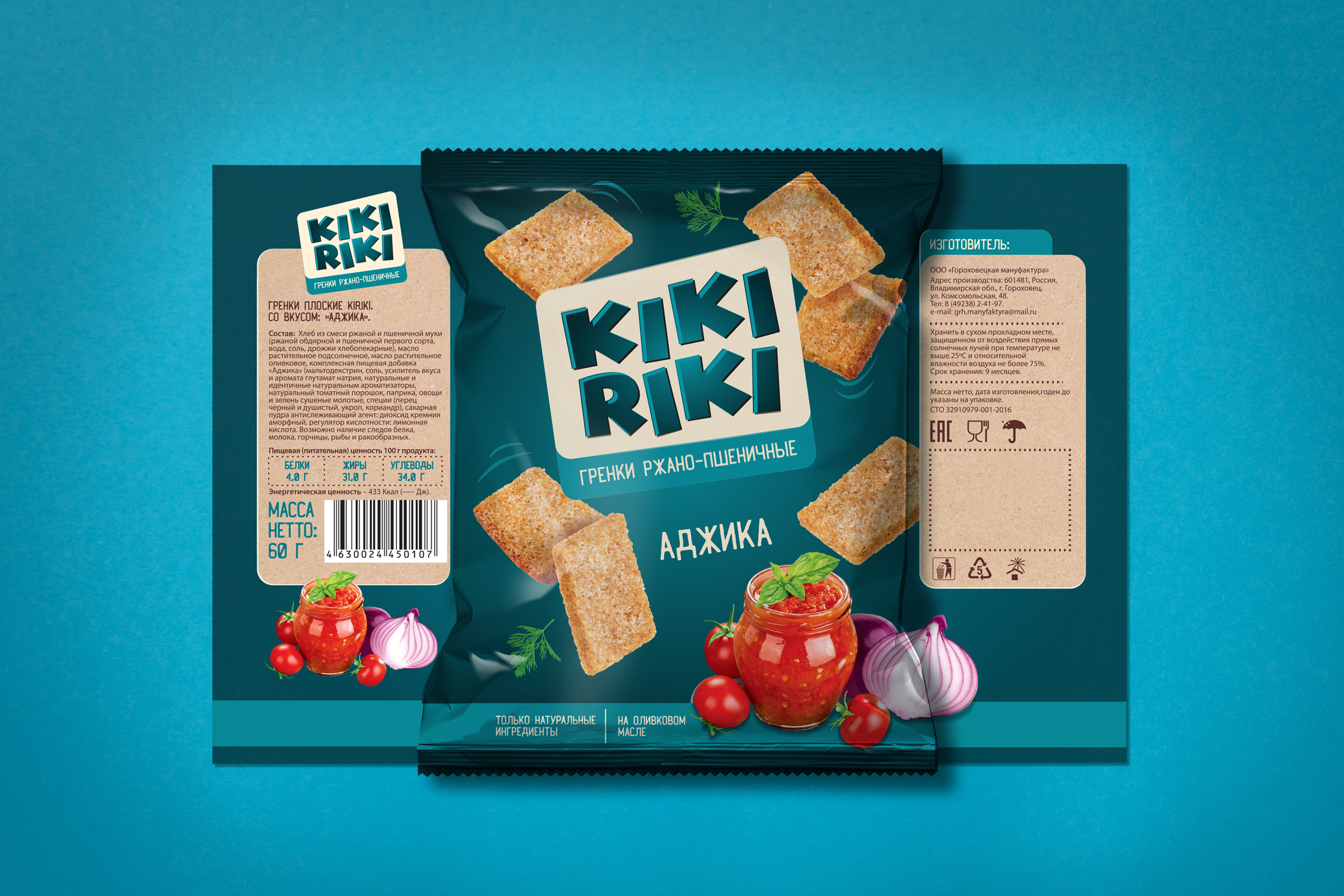 Consumer Graphic Packaging Design with Large Crispy Croutons Products being Centre Stage  / World Brand & Packaging Design Society