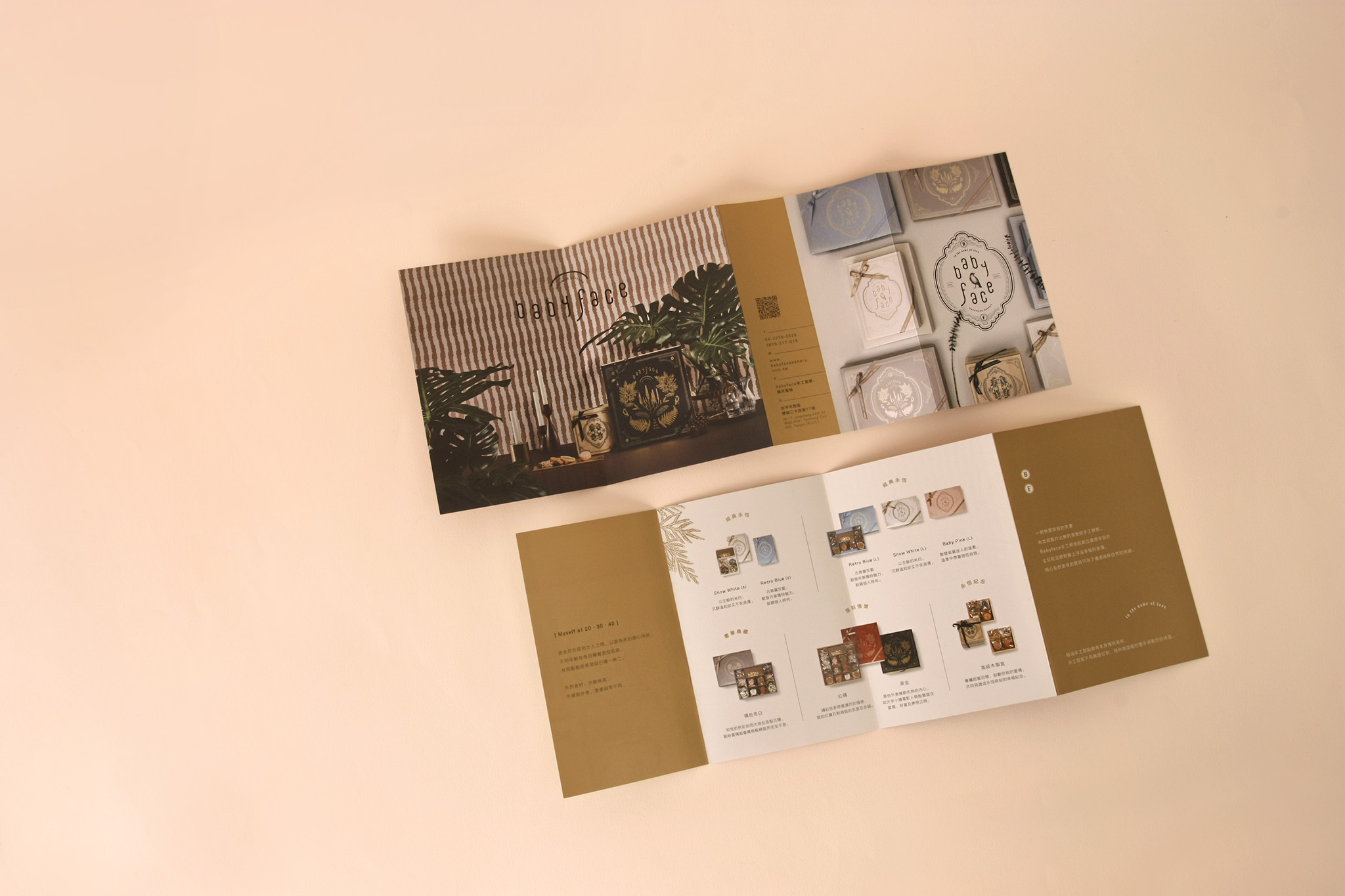 Brand's Visual Identity and Packaging Design for Taiwanese Babyface Handmade Cookies / World Brand & Packaging Design Society
