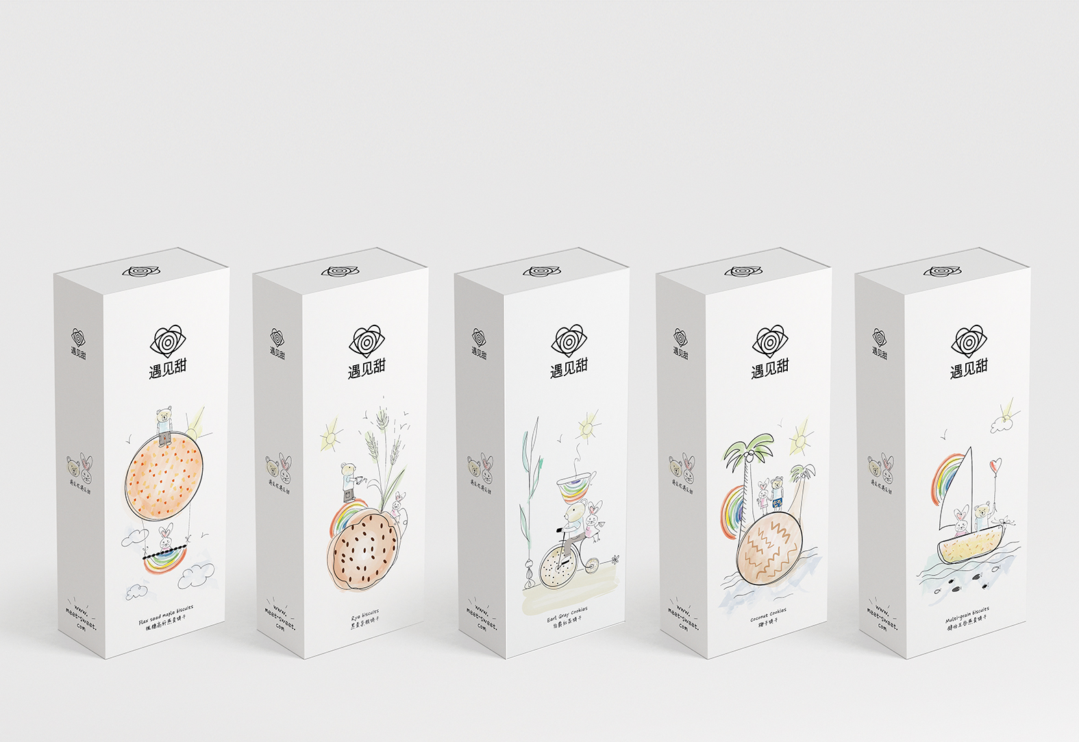 Brand Creation for High-Quality Biscuits with a Health Twist for Chinese Market / World Brand & Packaging Design Society