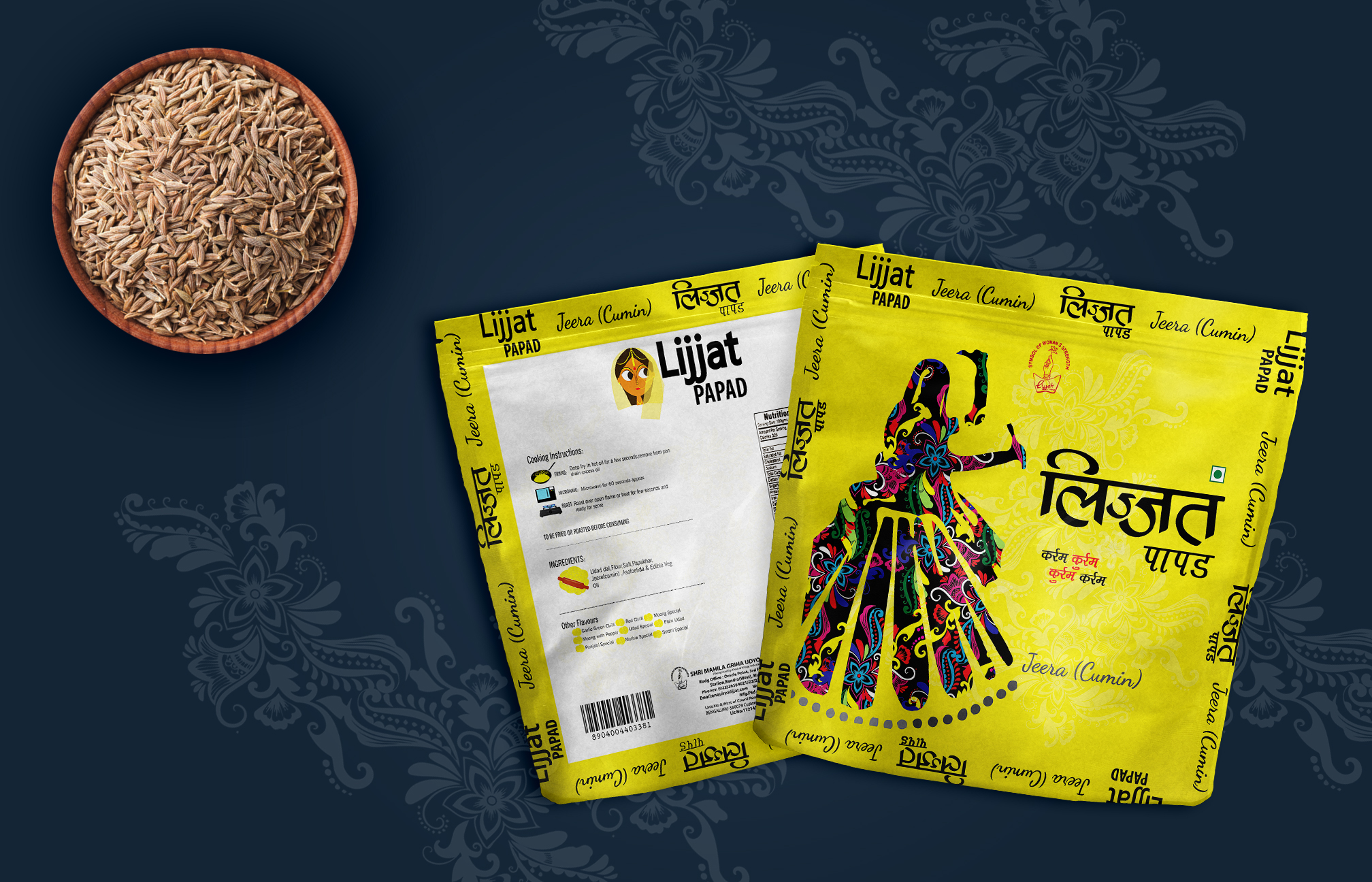 Student Conceptual Modern Papad Packaging Design from India / World Brand & Packaging Design Society