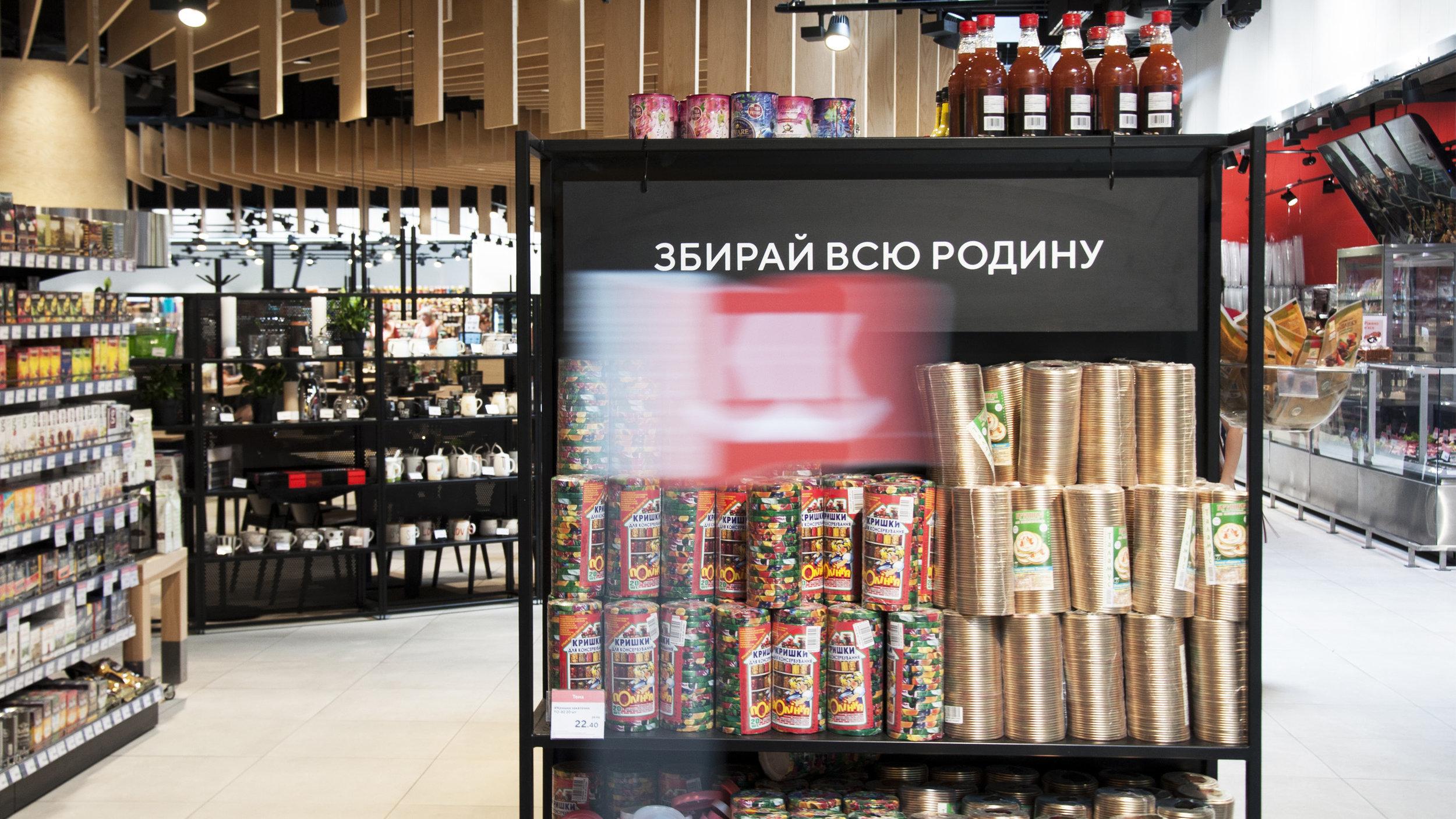 Rebranding and New Communication of the Supermarket Chain Klass / World Brand & Packaging Design Society