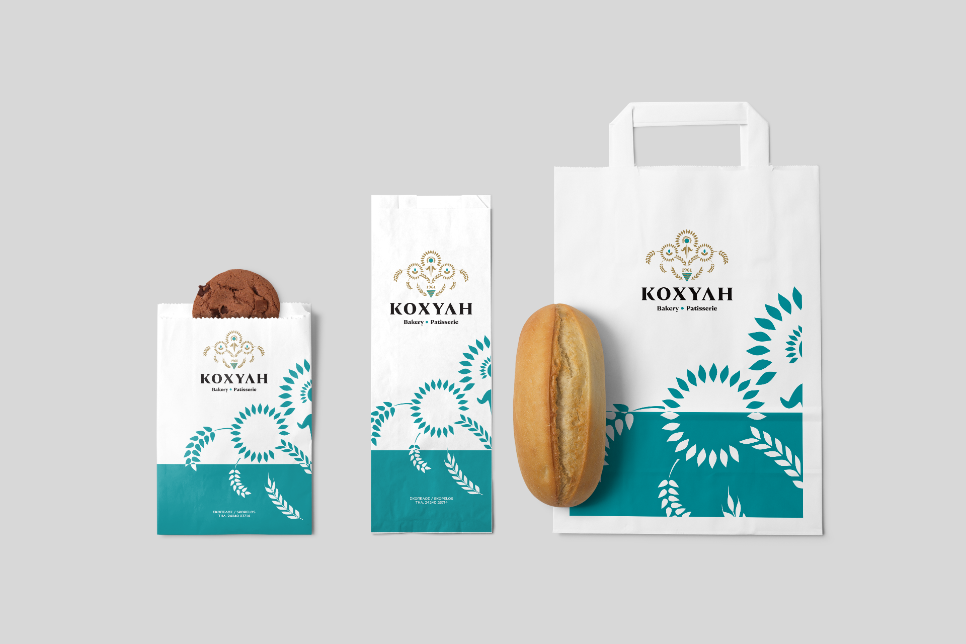 Corporate Identity and Branding for Greek Bakery on Skopelos Island / World Brand & Packaging Design Society