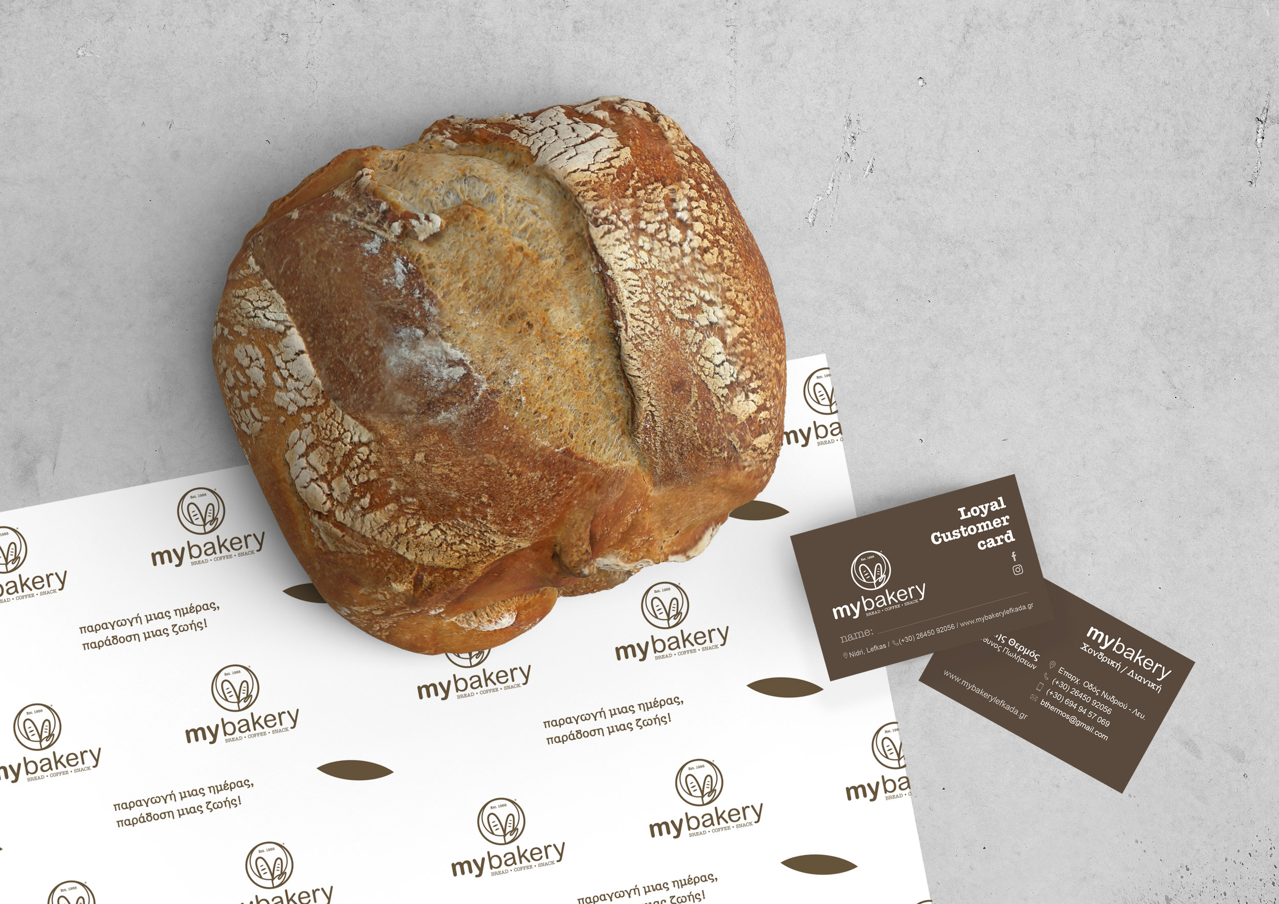 Consumer Brand Creation for Greek Bakery / World Brand & Packaging Design Society