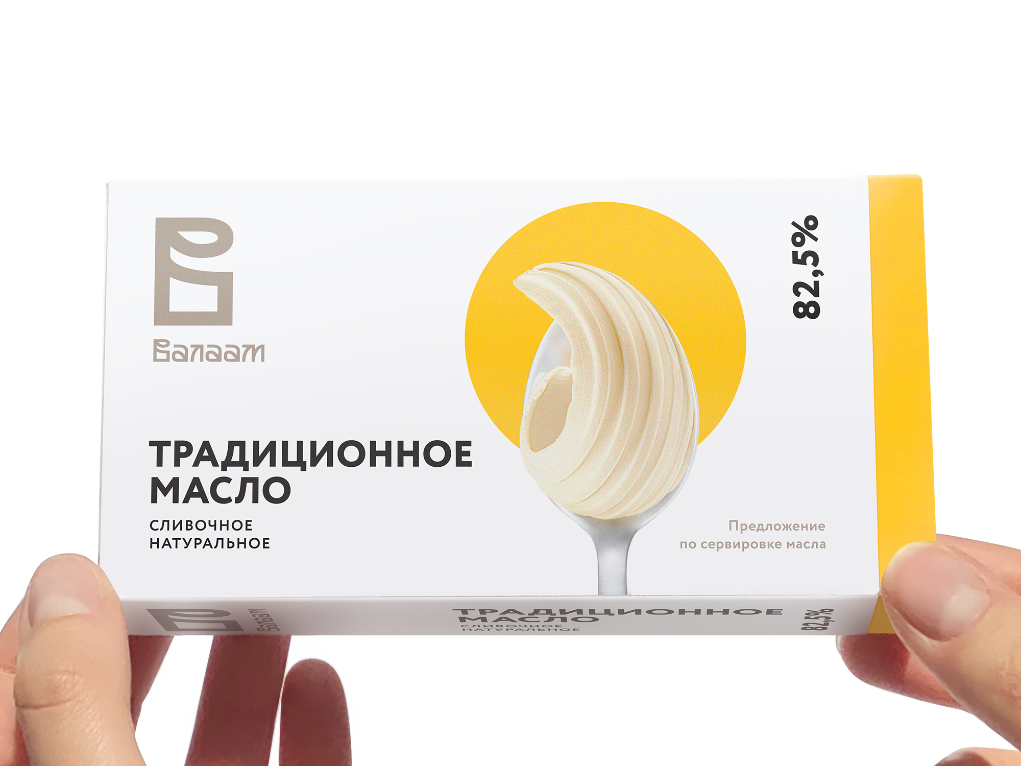 Brand Creation for Russian Dairy Products from Valaam Archipelago in Karelia / World Brand & Packaging Design Society